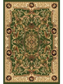4341 Dark Green Ivory